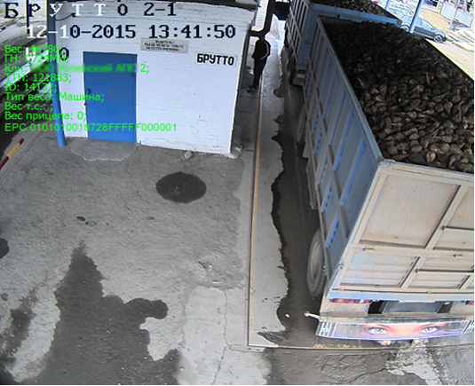 RFID for weighting systems, truck monitoring